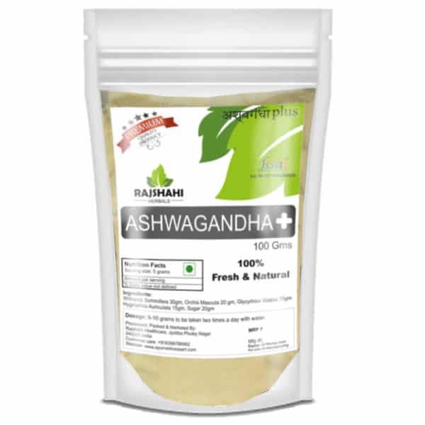 ashwagandha powder 100 gm