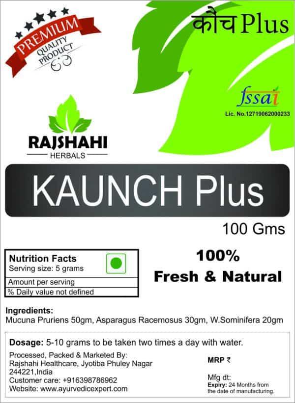 Kaunch Powder 100 gm