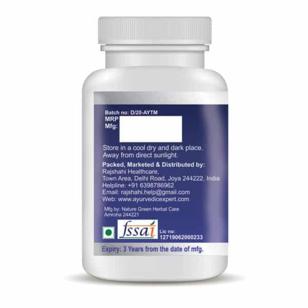 ayurvedic medicine for nightfall