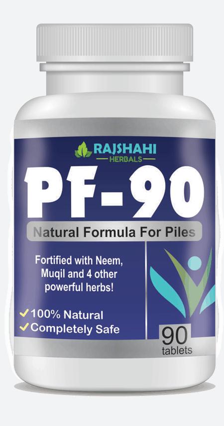 best medicine for piles in India